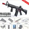 M4 COBR GEL GUN